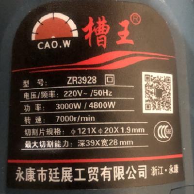 Máy cắt rãnh tường Caowang RZ3928 5 lưỡi 121mm