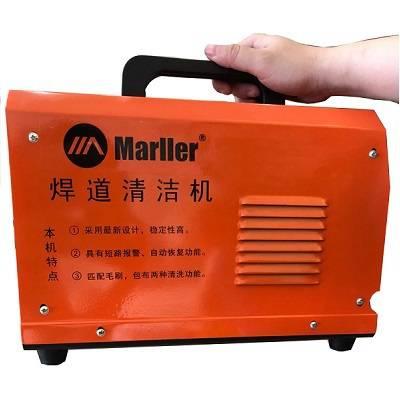 máy tẩy mối hàn inox marller